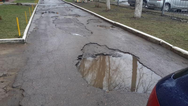 разбитые дороги в Минске