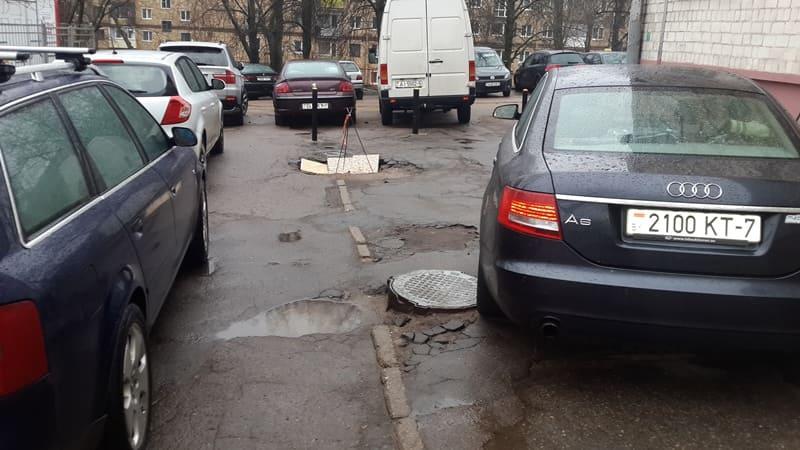 Дорога возле офиса в Минске