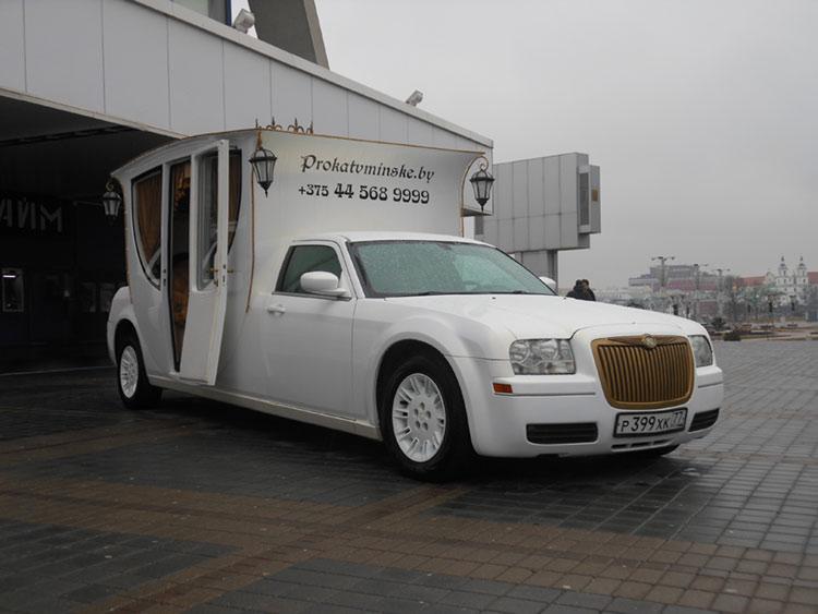лимузин-карета, свадебный автомобиль