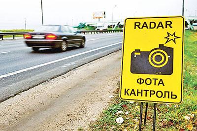 В Гомельской области будет усилен контроль за скоростными режимами
