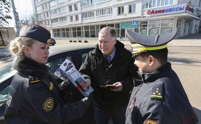 В Минске ГАИ провела акцию «За безопасные каникулы!»