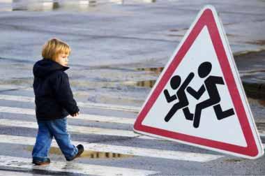 Госавтоинспекция проведёт профилактическую акцию «За безопасные каникулы!»