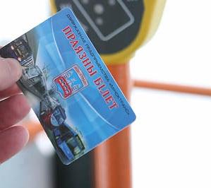 """Оплата в зависимости от расстояния: с 30 марта """"Минсктранс"""" вводит новшества на пригородных маршрутах"""