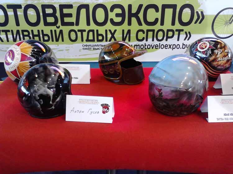 Конкурс шлемов