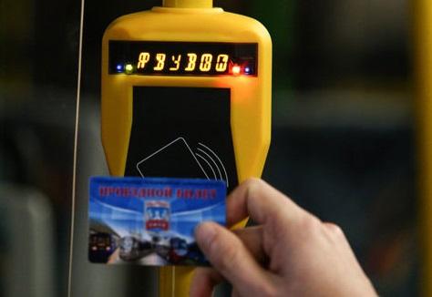 На пригородных маршрутах Минска введена оплата в зависимости от расстояния