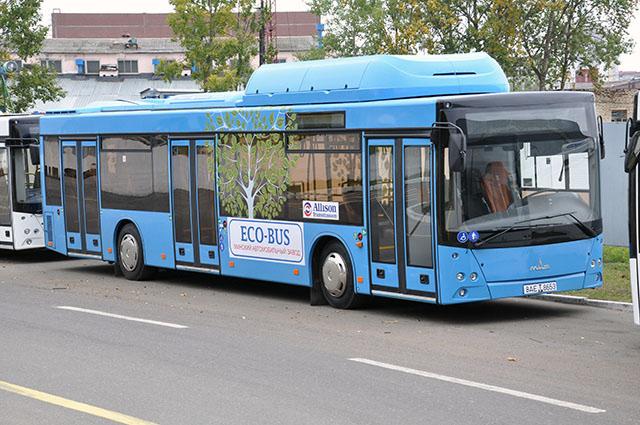 «Минсктранс» получил средства на закупку 10 экологичных автобусов