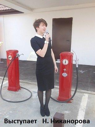 """""""Американская"""" ретро бензоколонка на Боровой"""