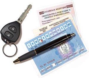 Когда автомобиль зарегистрирован на юрлицо