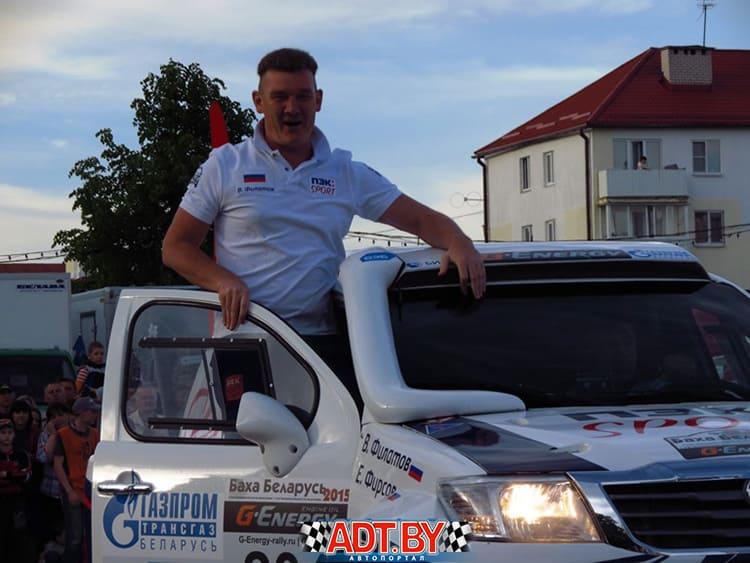 Ралли-рейд «Баха Беларусь-2015»