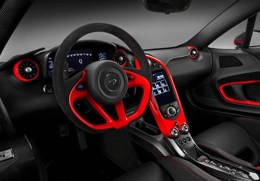 McLaren P1 получил эксклюзивную спецверсию
