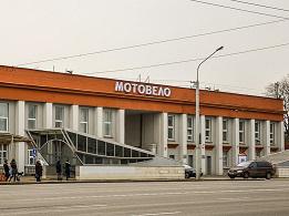 Генеральным директором «Мотовело» стал Н. Ладутько