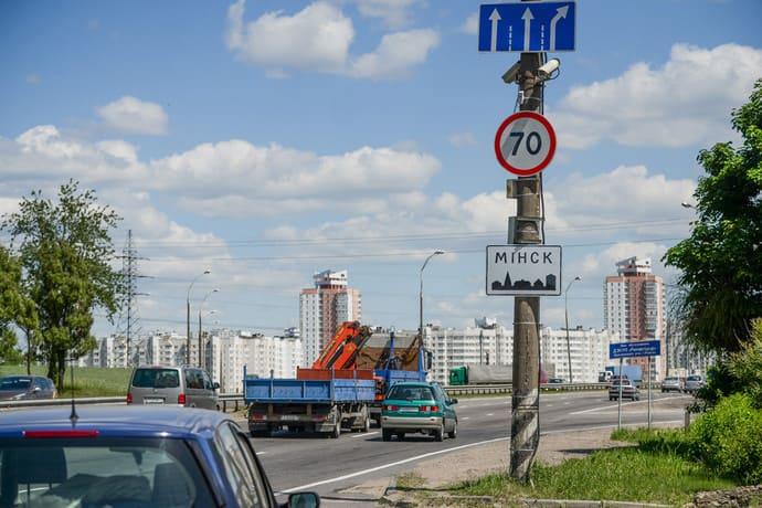 На въезде в Минск с трассы М6 ограничили скорость до 70 км/ч
