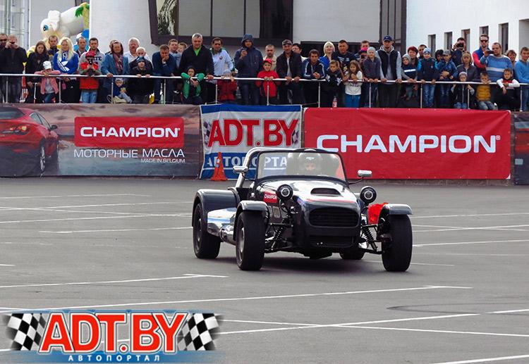 Третий этап Кубка « Artmotion» в Гомеле: смена лидера