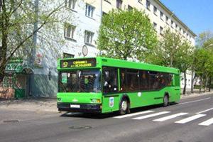 Временное изменение движения маршрутов №№18, 26, 37 с 31.10 по 2.11