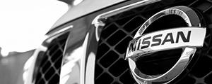 Nissan отзовет с рынка 59 тыс. автомобилей