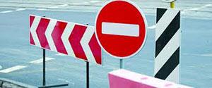 С 4 ноября закрывается движение транспорта на участке ул. Филимонова