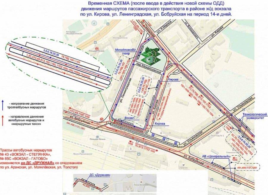 На Привокзальной площади изменят организацию движения пассажирского транспорта