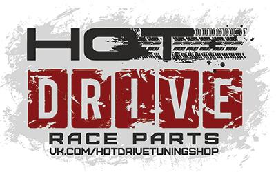 HOT Drive Shop