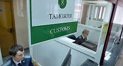 В Беларуси начала работать Оперативная таможня