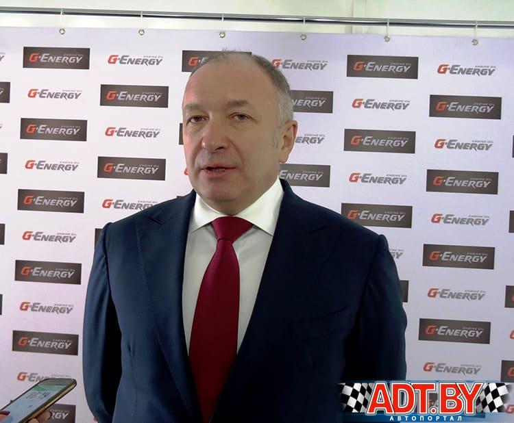 Генеральный директор Газпромнефть - смазочные материалы Александр Трухан