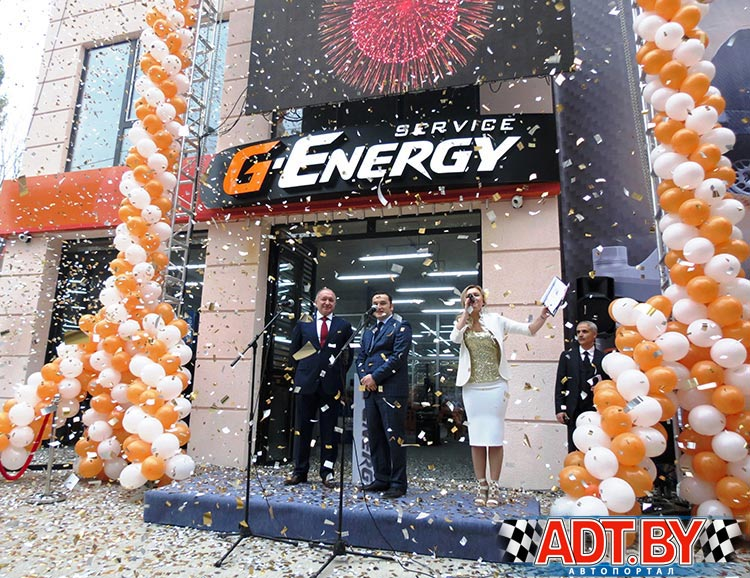 G-Energy Serviceв Тбилиси