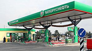 """В магазинах сети автозаправок """"Белоруснефти"""" выявлены нарушения"""