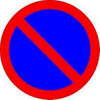 Ограничение парковки 24 декабря В Минске