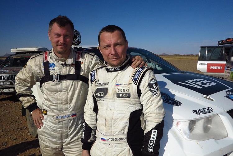 Team VEB Racing