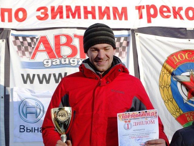 Победитель С. Лапицкий