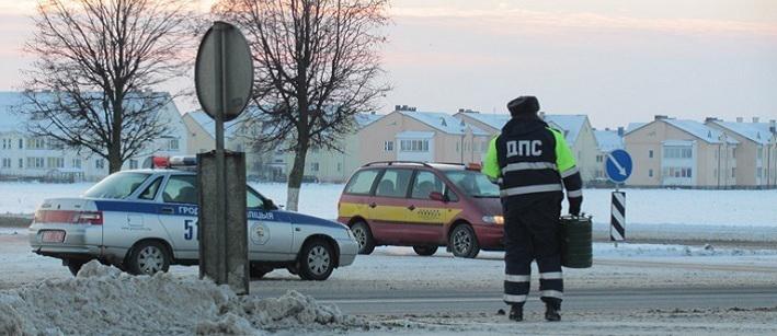 Пережить морозы белорусским водителям поможет ГАИ