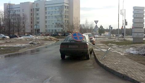 На припаркованный Citroen упал знак «Остановка запрещена»