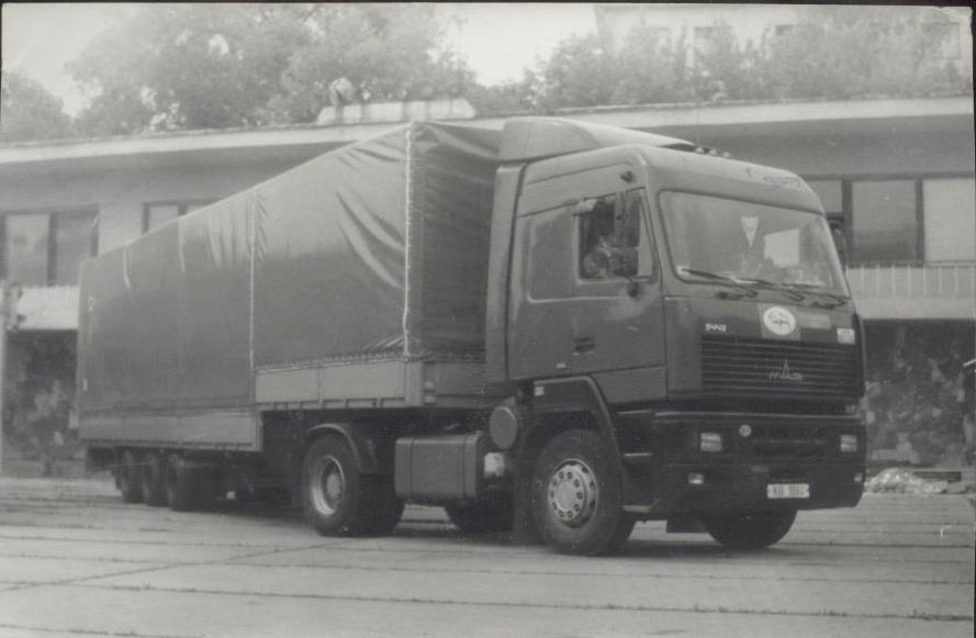 БАМАП в Минске
