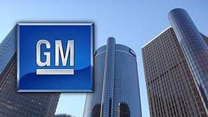Из-за проблем с тормозами General Motors отзывает почти полмиллиона машин