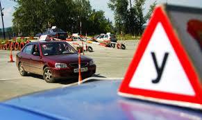 Как сдать на права не учась в автошколе?