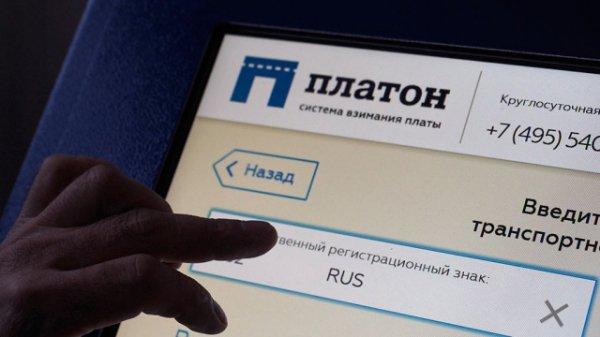 Белорусские грузоперевозчики до 15 апреля должны пройти полную регистрацию в «Платоне»