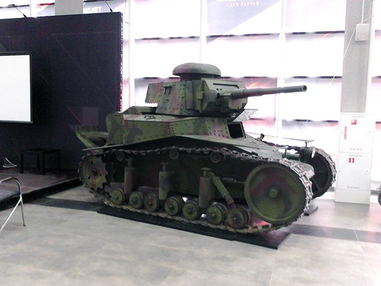 Реплика МС-1