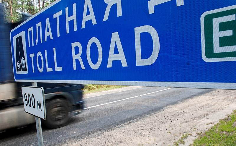 Последствия неоплаты проезда по платным автодорогам Беларуси