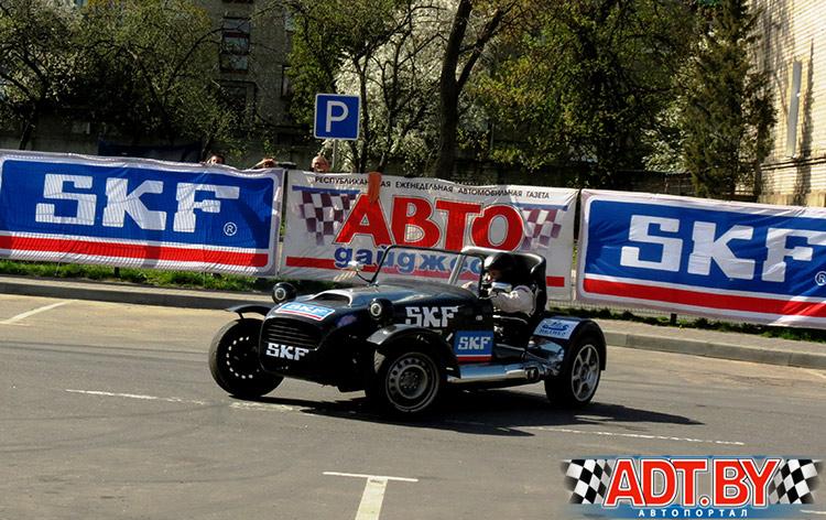 Чемпионат Беларуси по скоростному маневрированию, 1-ый этап, Слуцк