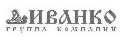 Группа компаний Иванко