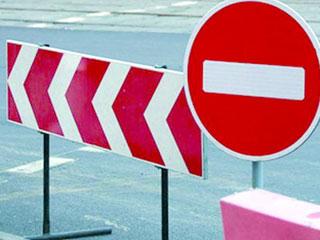 Временно закрывается движение транспорта по ул. К. Цеткин
