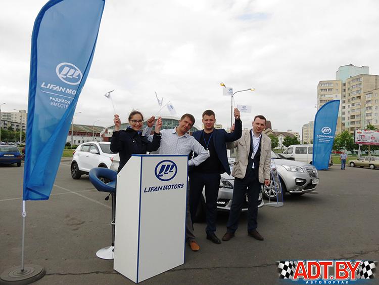 Официальный дилер Lifan motors не только выставил свои автомобили для тестов зрителям, но и предоставил модель Х50 участнику чемпионата