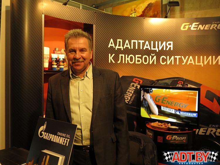 В Минске прошла выставка БАМАП - 2016