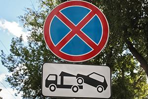 Ограничение парковки в Минске