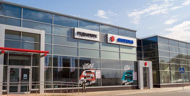 Компания РэдМоторс стала официальным дилером Suzuki в Беларуси