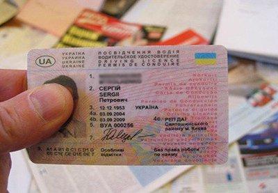 По каким правам ездить иностранцу в Беларуси?