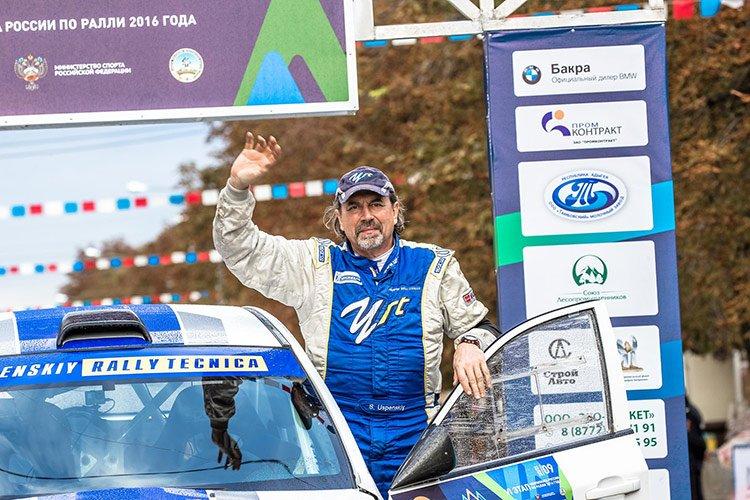 Лукьянюк выигрывает ралли «Адыгея 2016», Успенский становится чемпионом