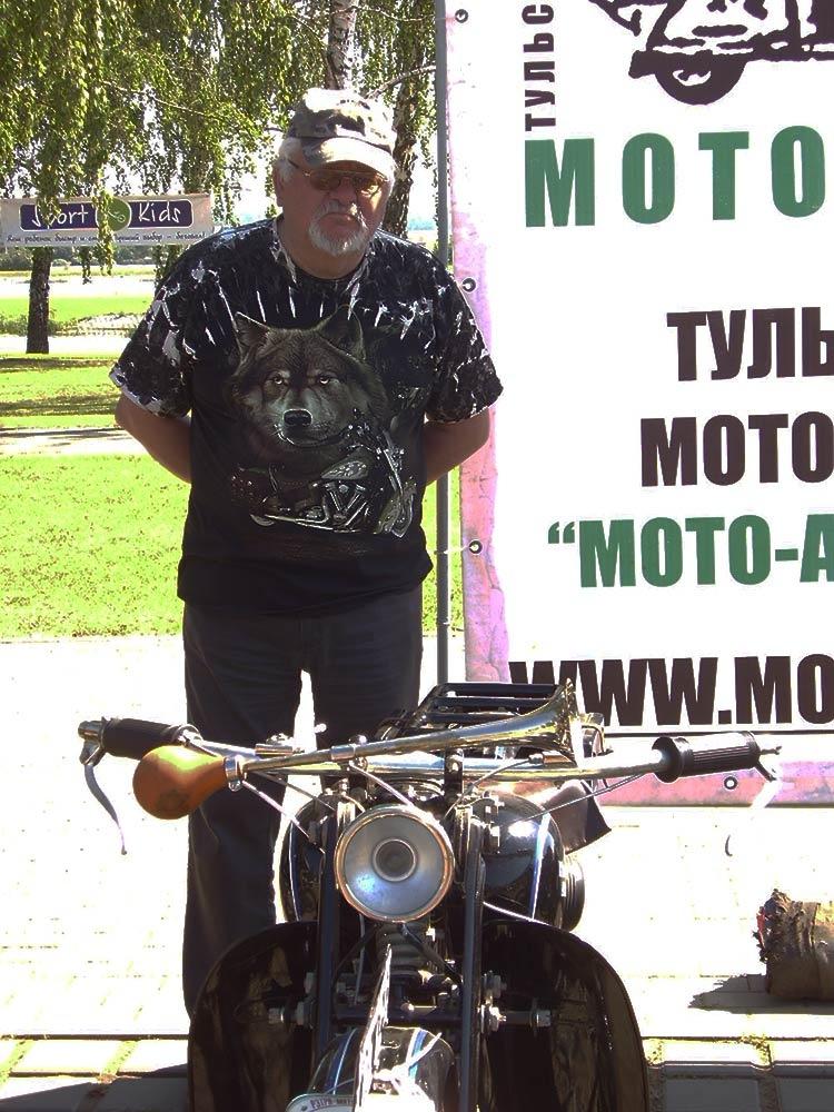 Тула мотоциклетная