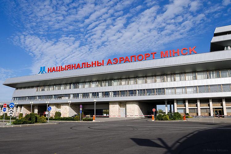 Изменились правила въезда на территорию аэропорта