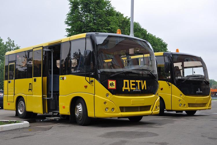 МАЗ запустит в серийное производство новые школьные автобусы