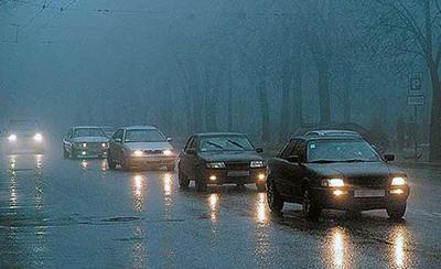 Внимание - сложные погодные условия!